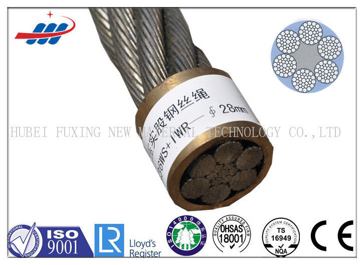 Good Resilience Crane Wire Rope 6-48mm For Hoist / Loading 6x36WS+IWRC